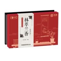 中粮-林萃兰香精选红茶礼盒