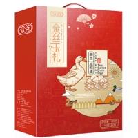 众谷—金丝玉礼高邮咸鸭蛋礼盒