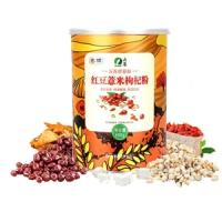 中粮山萃红豆薏米枸杞营养粉(罐)