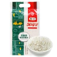 中粮金花芭曼颂泰国芽糯米2.5kg一级籼糯米江米大米