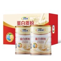 中粮可益康乳清蛋白粉蛋白质粉营养粉