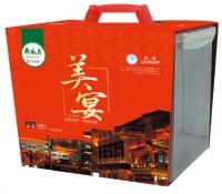 月盛斋-美宴熟食礼盒