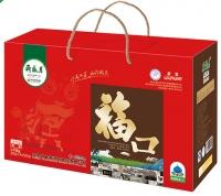 月盛斋-福口熟食礼盒