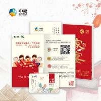 2000元中粮家宴储值卡