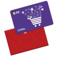 1998型盘粮自选卡
