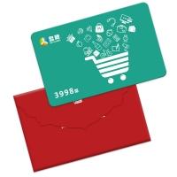 3998型盘粮自选卡