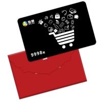 9998型盘粮自选卡