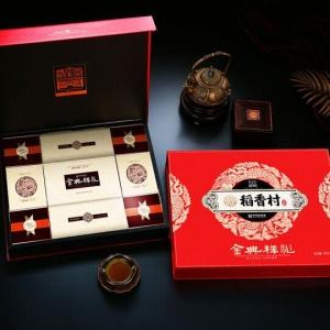 稻香村金典祥礼月饼礼盒810g