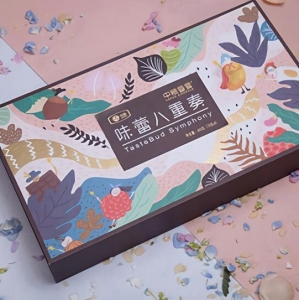中粮香雪蕾八重奏月饼礼盒
