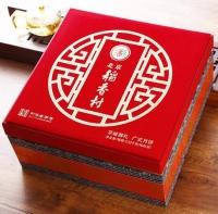 北京稻香村—京城御礼月饼礼盒