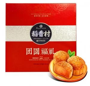 稻香村—团圆福礼月饼礼盒