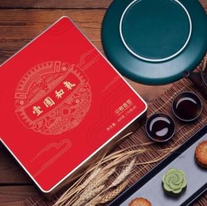中粮香雪一团和气月饼礼盒
