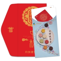中粮香雪一团和气月饼券8选1
