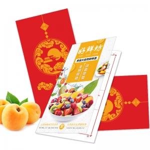 788元缤纷馨果礼盒/券