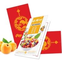 438元缤纷福果礼盒/券