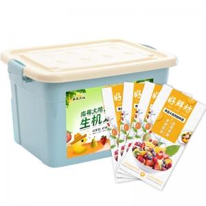 718元缤纷颜果礼盒/券