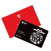 10000元盘粮储值卡