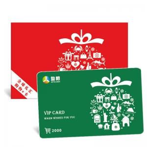 2000元盘粮储值卡