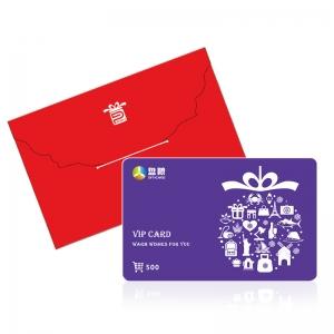 500元盘粮储值卡