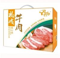 福成全家宴牛肉礼盒