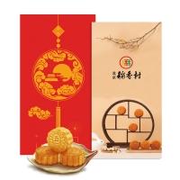 北京稻香村祥韵京城10选1月饼券