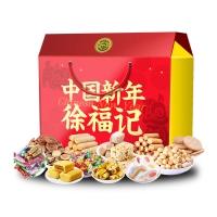 徐福记-中国新年
